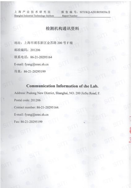 LB630甲醛凯发k8com报告_3.jpg