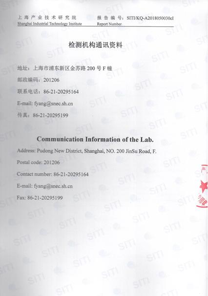 LB620颗粒物凯发k8com报告_3.jpg