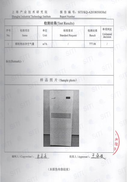 LB620颗粒物凯发k8com报告_5.jpg