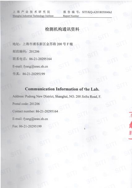 LB630颗粒物凯发k8com报告_3.jpg