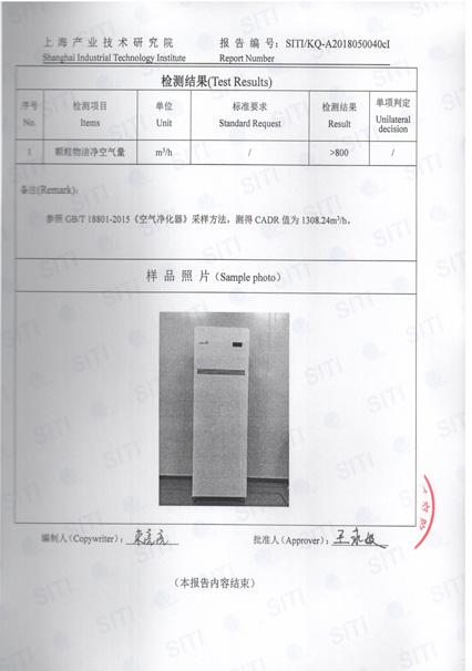 LB630颗粒物凯发k8com报告_5.jpg