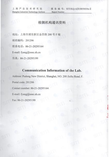 LB620甲醛凯发k8com报告_3.jpg