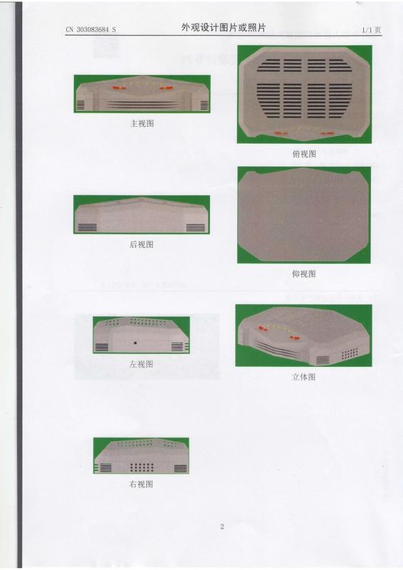 101820175578_0外观设计专利证书_4.jpg
