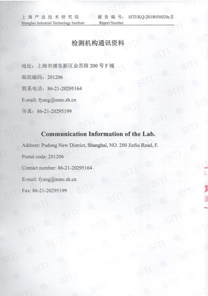 LB610甲醛凯发k8com报告_3.jpg